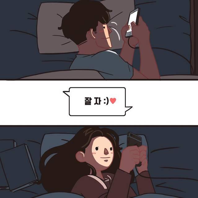 韓国人カップルのあるある7選とは 可愛いイラストと一緒にチェック 韓国トレンド情報 韓国まとめ Joah ジョア