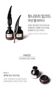 http://m.etonymoly.com/html/ItemDetail.asp?guid=4774&cate=170 (4408)