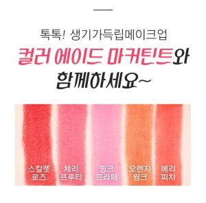 http://missha.beautynet.co.kr/goods.list.exhibition.do?ebtNo=1728 (53588)