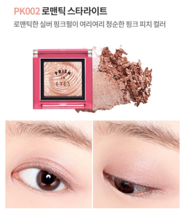 http://shopping.naver.com/detail/detail.nhn?cat_id=50000396&nv_mid=12413328822&query=프리즘+인+아이즈&frm=NVSCPRO (95839)