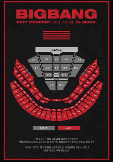 http://tickethtml.auction.co.kr/html/2017/Astage_BigBang/w_index.html (103449)