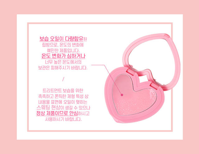 http://jp.stylenanda.com/product/3ce-heart-pot-lip-tinted-pink/225313/?cate_no=1&display_group=3 (112938)