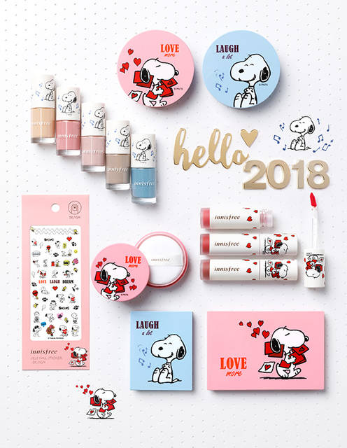 http://www.innisfree.com/kr/ko/ProductView.do?prdSeq=16677 (117135)