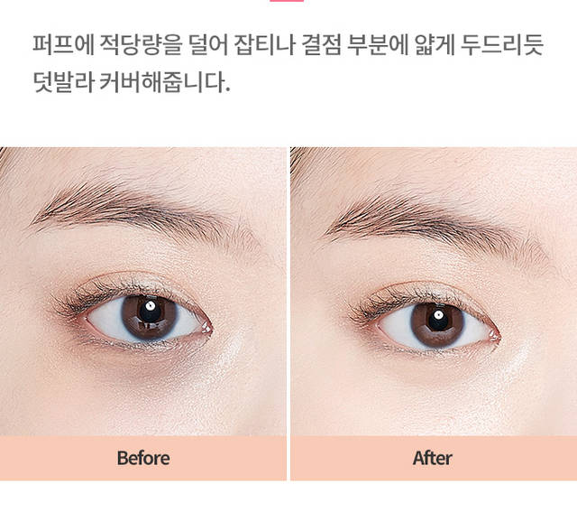 http://www.etudehouse.com/kr/ko/product.do?method=view&prdCd=103001442&sapCd= (120803)