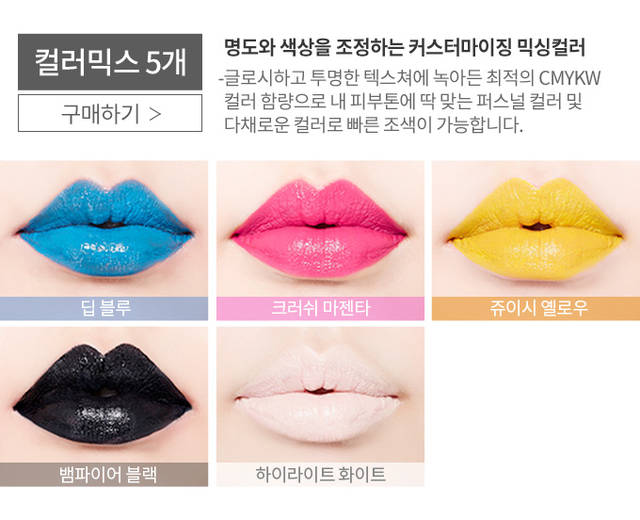 http://www.etudehouse.com/kr/ko/product.do?method=view&prdCd=102001325 (124656)