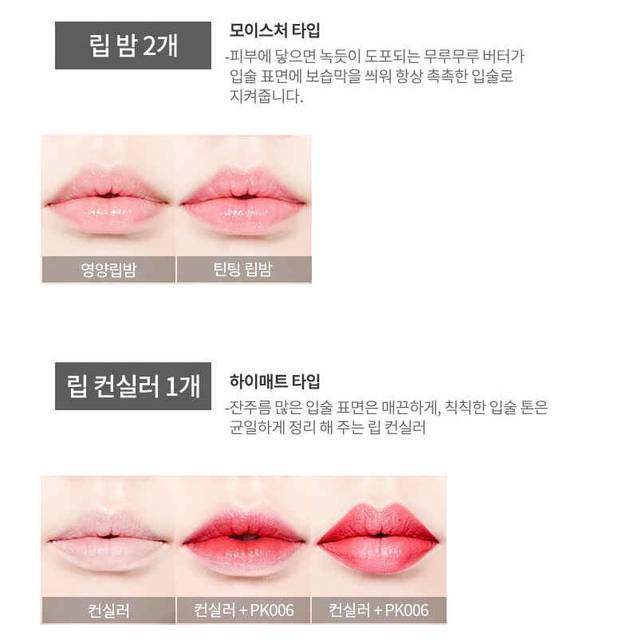 http://www.etudehouse.com/kr/ko/product.do?method=view&prdCd=102004059 (124661)