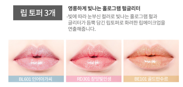 http://www.etudehouse.com/kr/ko/product.do?method=view&prdCd=102002148 (124664)