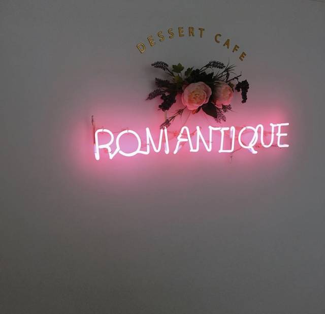 https://www.instagram.com/p/Bbl3N9Hl2DS/?taken-by=romantique_cafe (147868)
