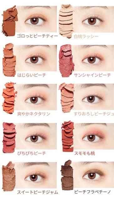 https://www.etudehouse.com/jp/ja/eye/eye_shadow/101007050.html (191079)