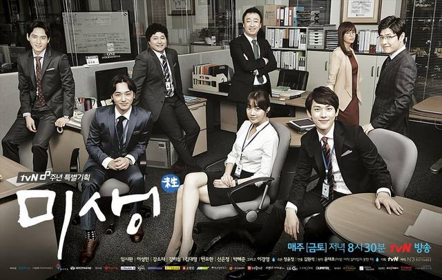http://program.tving.com/tvn/misaeng/14/Board/View (208960)