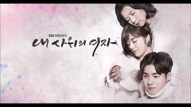 https://programs.sbs.co.kr/drama/myson?pc_searchclick=all_Pro_cont_00_01 (216406)