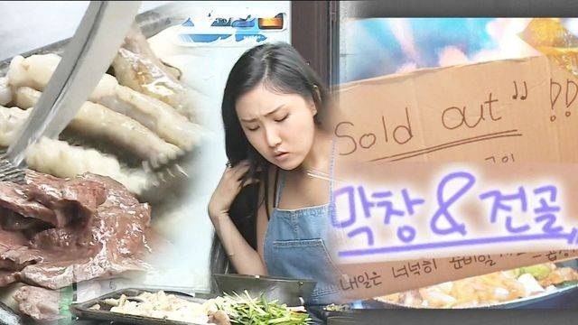 http://allclip.sbs.co.kr/end.html?clipid=S01_22000284106 (239396)