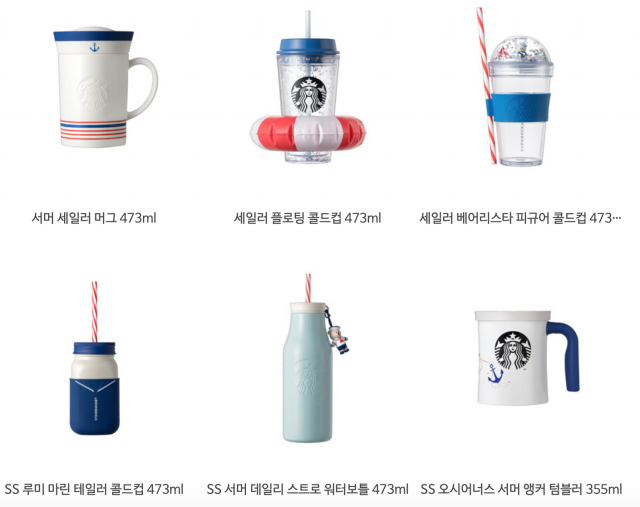 https://www.istarbucks.co.kr/menu/product_list.do?TYPE=THEME (262921)