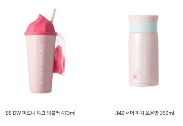 https://www.istarbucks.co.kr/menu/product_list.do?TYPE=THEME (262927)