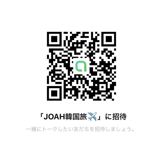 オープン チャット qr コード
