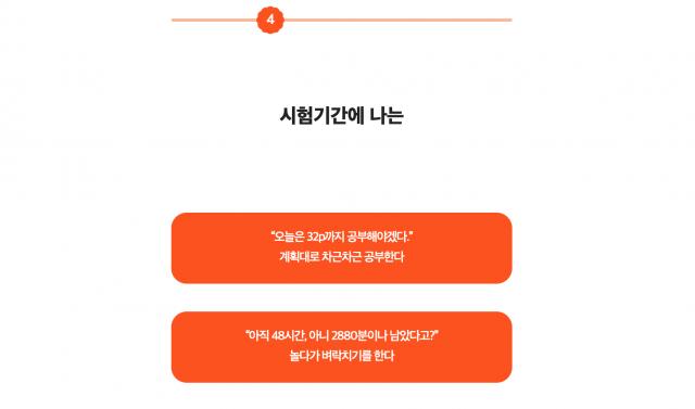 性格 診断 韓国